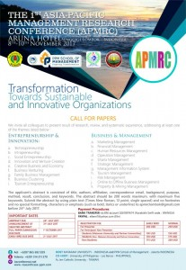 poster-the-1st-apmrc_2017